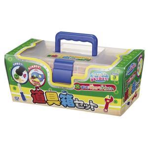 大工 工具 おもちゃ 大工さん道具箱セット  ネジやクギ 工具がいっぱい 大工道具 知育玩具|dream-realize