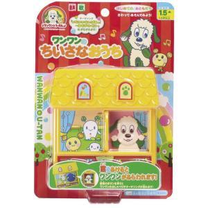 いないいないばあ おもちゃ ワンワンとうーたん ワンワンのちいさなおうち お家 いないいないばぁ 1歳半 1.5歳 2歳 知育玩具 dream-realize