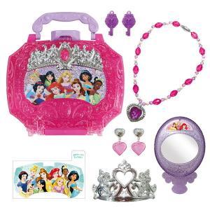 ディズニー プリンセス おもちゃ アクセサリーバッグ ネックレス 3歳 4歳 5歳 知育玩具|dream-realize