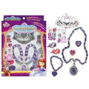 ディズニー おもちゃ ちいさなプリンセス ソフィア プリンセスセット ネックレス ブレスレット ティアラ おままごと キャラクター 3歳 4歳 5歳 知育玩具|dream-realize