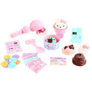 ハローキティ キティちゃん おもちゃ アイスやさんおかいものセット おままごと 女の子 3歳 4歳 5歳 知育玩具|dream-realize