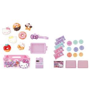 ハローキティ キティちゃん おもちゃ ドーナツやさんおかいものセット おままごと 女の子 3歳 4歳 5歳 知育玩具|dream-realize
