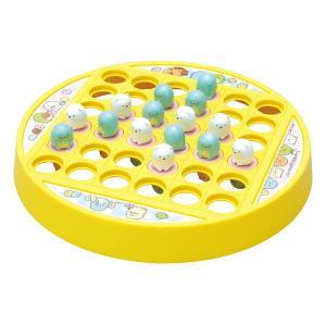 すみっコぐらし おもちゃ リバーシ コマにはかわいいしろくまととかげ 対戦ゲーム 6歳 7歳 8歳 知育玩具|dream-realize