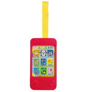 いないいないばあ スマホ おもちゃ ワンワンとうーたんのベビータッチフォン 1歳半 1.5歳 2歳 知育玩具|dream-realize