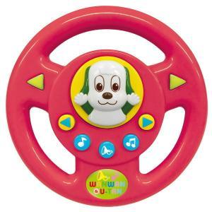 いないいないばあ おもちゃ ワンワンとうーたんのはじめてのハンドル 1歳半 1.5歳 2歳 知育玩具|dream-realize