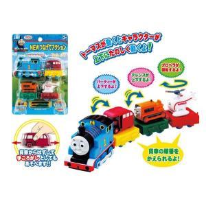 トーマス おもちゃ 玩具 つなげてアクション 電動 機関車トーマス バーティー テレンス ハロルド 3歳 4歳 知育玩具|dream-realize