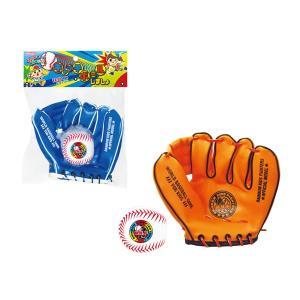 キャッチボールしましょ お子様用グローブとやわらかボール1個付き おもちゃ 知育玩具 dream-realize