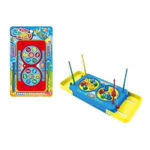 ゼンマイさかなつり 魚釣りゲーム ゼンマイ式の魚つりのおもちゃ 知育玩具 dream-realize