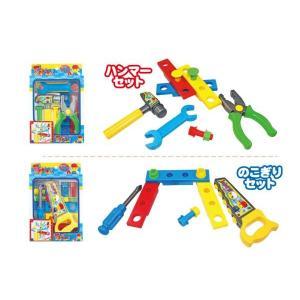 大工 工具 おもちゃ なりきり大工さん 工具がいっぱい 大工道具 知育玩具 dream-realize