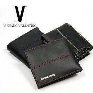 財布 メンズ 二つ折り LUCIANO VALENTINO パスケース付き二つ折り財布 小銭入れ付き LUV-1001|dream-realize