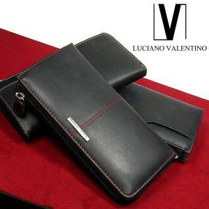 財布 メンズ 長財布 LUCIANO VALENTINO ラウンドファスナー長財布 小銭入れ付き LUV-1003|dream-realize