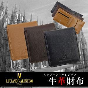 財布 メンズ 二つ折り LUCIANO VALENTINO 牛革 ノボ スタンダード二つ折り財布 小銭入れ付き LUV-3002|dream-realize
