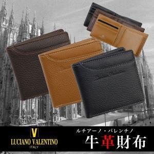 財布 メンズ 二つ折り LUCIANO VALENTINO 牛革 ノボ ボックス小銭入れカードスライダー 二つ折り財布 LUV-3004|dream-realize