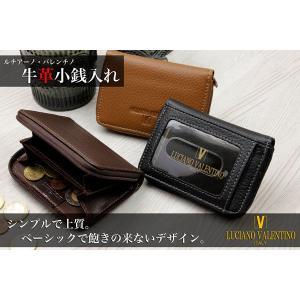 定期入れ付き 小銭入れ パスケース 財布 メンズ レディース 50代 40代 30代 牛革 LUCIANO VALENTINO ノボ LUV-3008|dream-realize