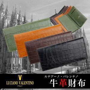 財布 メンズ 長財布 LUCIANO VALENTINO 牛革 クロコ型押し スタンダード長財布 小銭入れ付き LUV-4001|dream-realize