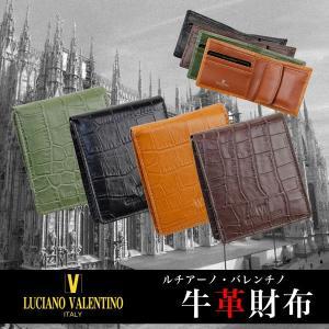 財布 メンズ 二つ折り LUCIANO VALENTINO 牛革 クロコ型押し スタンダード二つ折り財布 小銭入れ付き LUV-4002|dream-realize