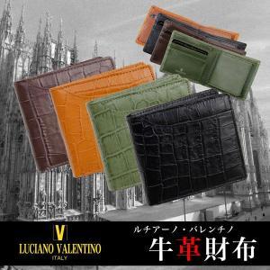 財布 メンズ 二つ折り LUCIANO VALENTINO 牛革 クロコ型押し ボックス小銭入れカードスライダー 二つ折り財布 LUV-4004|dream-realize