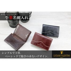 名刺入れ メンズ レディース 50代 40代 30代 カードケース カード入れ 名刺ケース 牛革 LUCIANO VALENTINO ベーシック LUV-6006|dream-realize