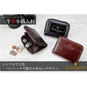定期入れ付き 小銭入れ パスケース 財布 メンズ レディース 50代 40代 30代 牛革 LUCIANO VALENTINO ベーシック LUV-6008|dream-realize