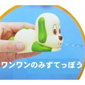 いないいないばあっ! ワンワンとうーたん お風呂 おもちゃ ワンワンのみずてっぽう 水鉄砲 いないいないばあ いないいないばあっ! おふろ