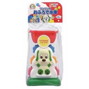 いないいないばあ お風呂 おもちゃ ワンワンとうーたんのおふろで水車 水遊び プール いないいないばぁ 1歳半 1.5歳 2歳 知育玩具 dream-realize