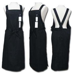 タスキ式ロングエプロン 黒 エレガントなブラック シンプルなのでお店のユニフォームや制服にも 業務用 大人用 dream-realize