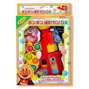 アンパンマン おもちゃ 玩具 ボンボン連射ガンDX バイキン...