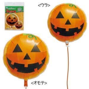 ハッピーハロウィン バルーン パンプキンフェイス ハロウィンパーティー ハロウィングッズ かぼちゃ 風船 飾り halloween イベントに ibrex アイブレックス|dream-realize