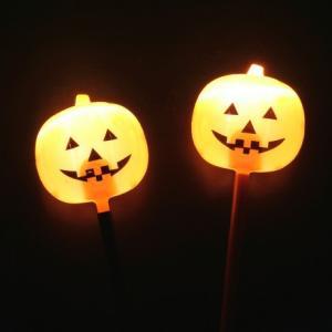 光る棒つきパンプキン 2本セット ハロウィンパーティー ハロウィングッズ 仮装の時のアイテムにピッタリ かぼちゃ パンプキン 光るおもちゃ イベントに|dream-realize