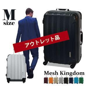 スーツケース 中型 M TSA アルミフレーム ハードケース キャリーケース 1年間保証 ハンガー