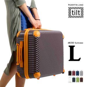 スーツケース  GRIFFIN LAND ABS7352 L サイズ 大型 無料受託サイズ 旅行かばん ファスナー開閉 ハードケース 旅行用品|dream-shopping