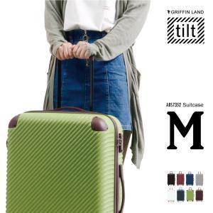 スーツケース  GRIFFIN LAND ABS7352 M サイズ 中型 旅行かばん ファスナー開閉 ハードケース  旅行用品|dream-shopping