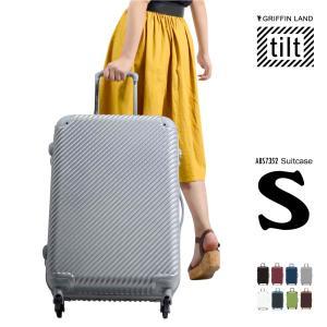 スーツケース  GRIFFIN LAND ABS7352 Sサイズ 機内持込可能サイズ  旅行かばん ファスナー開閉 ハードケース 旅行用品|dream-shopping