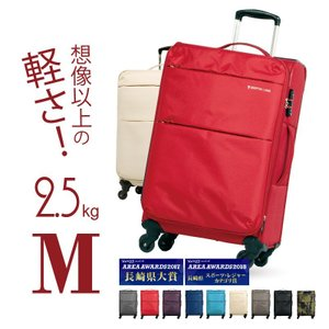 スーツケース Mサイズ 中型 軽量 約60L 約2.5kg 拡張機能 人気 1年間保証 ソフトタイプ  ソフトキャリー TSAロック の画像