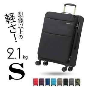 ファスナー 人気 ソフトスーツケース ソフトキャリー 旅行用品 小型 軽量 Sサイズ 機内持ち込み可能 TSAロック AIR6327 1年間保証|dream-shopping