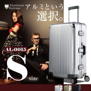 スーツケース 人気 小型 軽量 TSAロック AL-0015 アルミスーツケース 旅行用品|dream-shopping