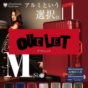 【OUTLET】スーツケース 人気 中型 軽量 TSAロック AL-0015 アルミスーツケース 旅行用品|dream-shopping