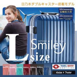 スーツケース 人気 軽量 大型 TSAロック 旅行用品 DL-2254 Lサイズ|dream-shopping
