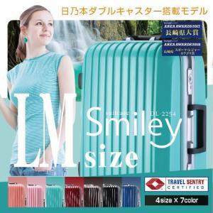 スーツケース 人気 軽量 大型 無料受諾手荷物サイズ TSAロック 旅行用品 DL-2254 LMサイズ|dream-shopping