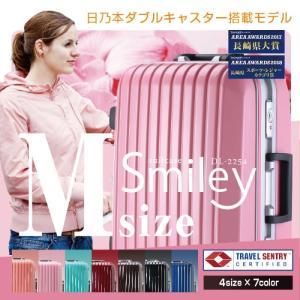スーツケース 人気 軽量 中型 TSAロック 旅行用品 DL-2254 Mサイズ|dream-shopping