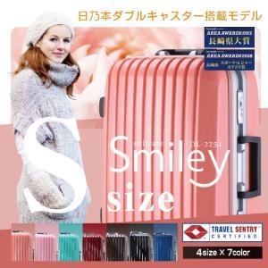 スーツケース 人気 軽量 小型 TSAロック 旅行用品 DL-2254 Sサイズ|dream-shopping