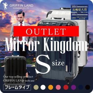 【OUTLET】スーツケース 人気 機内持ち込み 小型 軽量 S アルミフレーム ハードケース 旅行用品 TSA|dream-shopping