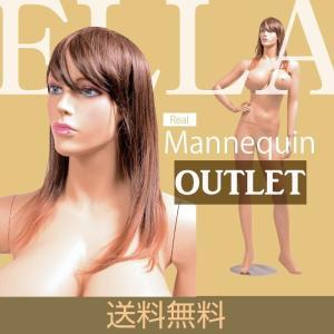 【OUTLET】マネキン 展示会 オークション コーディネート ファッション アパレル ELLA ウィッグ付|dream-shopping