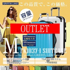 【OUTLET】スーツケース 人気 中型 軽量 Mサイズ ファスナー スーツケースキャリー ハードケース TSA 旅行用品 旅行かばん 修学旅行 研修 国内旅行|dream-shopping