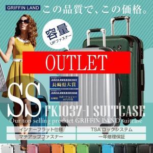 【OUTLET】スーツケース 人気 機内持ち込み 軽量 SSサイズ ファスナー スーツケース キャリー ハードケース TSA 旅行用品|dream-shopping
