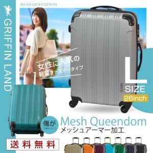 スーツケース大型 軽量無料受諾手荷物サイズ FK2100-1 Lサイズ ファスナー スーツケースキャリー ハードケース TSA キャリーケース ハンガー 1年間保証