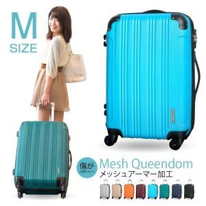 スーツケース 人気 中型 軽量 Mサイズ ファスナー スーツ...
