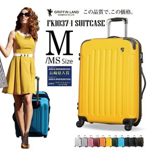 スーツケース Mサイズ 中型 軽量  約69L 拡張機能 YKKファスナー 人気 1年間保証 ファスナータイプ ハードケース 旅行かばん