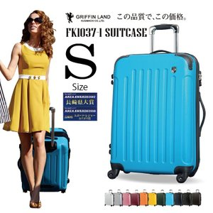 スーツケース 人気 小型 軽量 Sサイズ ファスナー スーツ...
