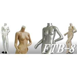 マネキン 展示会 オークション コーディネート ファッション アパレル   ヘッドレス FTB-8|dream-shopping